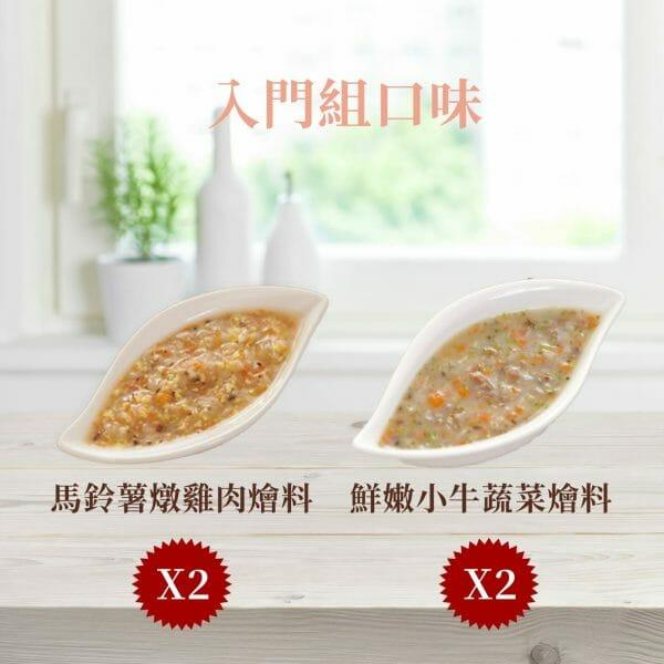 穗穗康健 X 芽米寶貝 寶寶拌麵組 寶寶醬 - 2